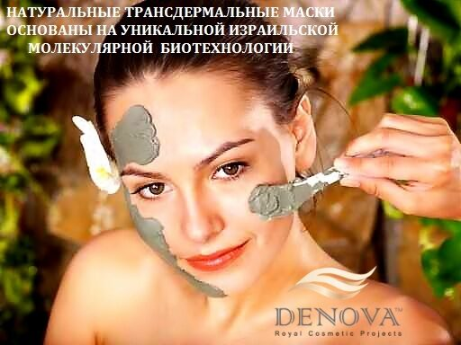 DENOVA_FACE_MASKS_TRANSDERMAL_EFFECT